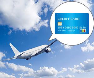 航空系クレジットカードの特徴