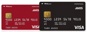 REX(レックス)カードの特徴
