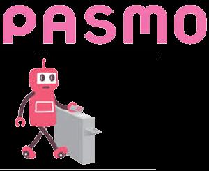 PASMOの電子マネー
