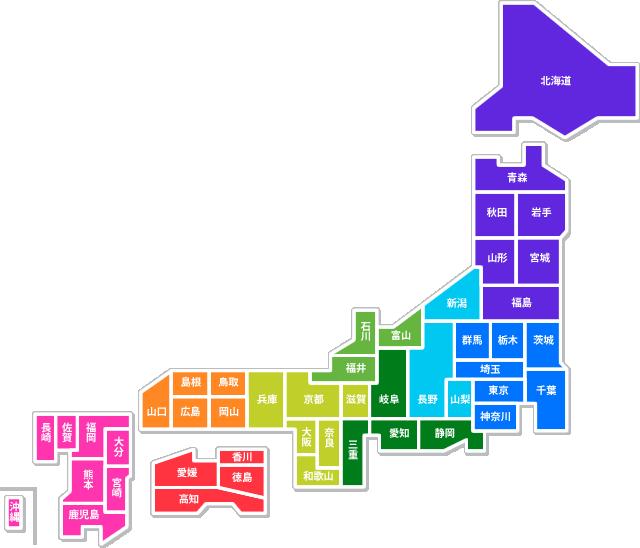 日本全国マップ(各地域色分け版)