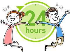 24キャッシュは24時間365日営業中なんです!