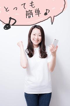 和光クレジットの申込は意外と簡単だった!