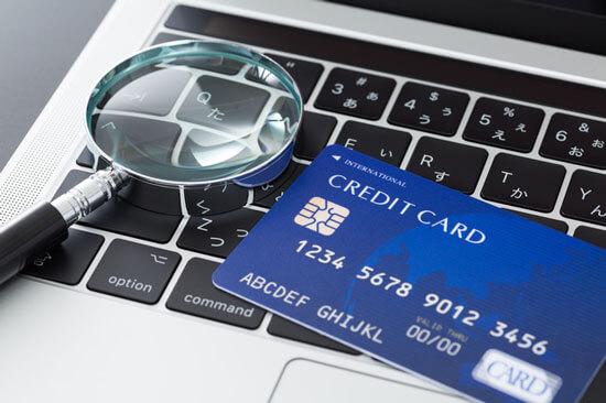 注目を集めているクレジットカード現金化システム