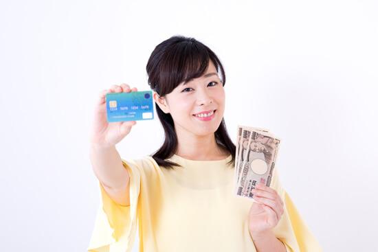 クレジットカード現金化は換金率が注目ポイント