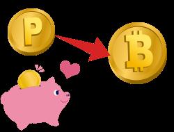 ビットコインへの交換できるポイントもある!