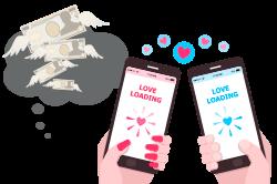 人気のマッチングアプリでお金をかけて好みの恋愛をする