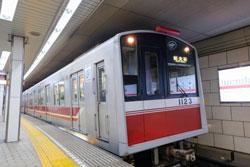 関西近郊にある地下鉄