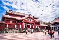 琉球王朝を支えた首里城
