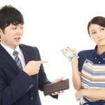 カード会社に現金化がバレたらどんな対処がくるの?