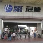 関西の人気スポットになりつつある大阪の下町尼崎にある金券チケットの現金化店舗3選