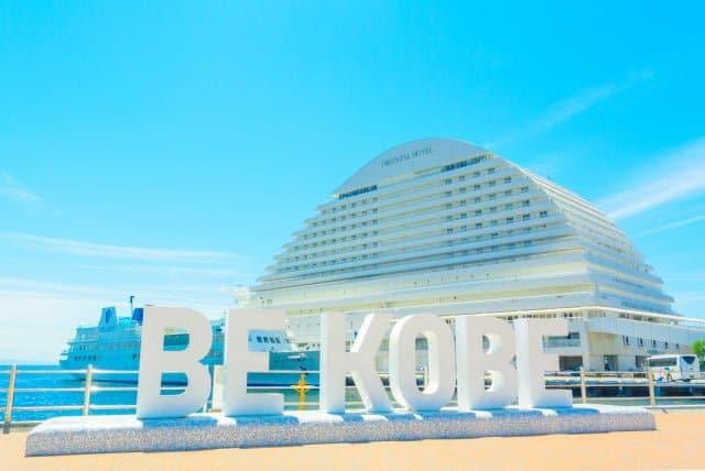 デートスポットとして大人気!神戸のクレジットカードの現金化