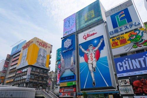 関西の経済や文化の中心地大阪でクレジットカードを現金化するには?