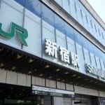 アジア最大の歓楽街の新宿駅周辺の現金化専門店はリピーターが続出中!