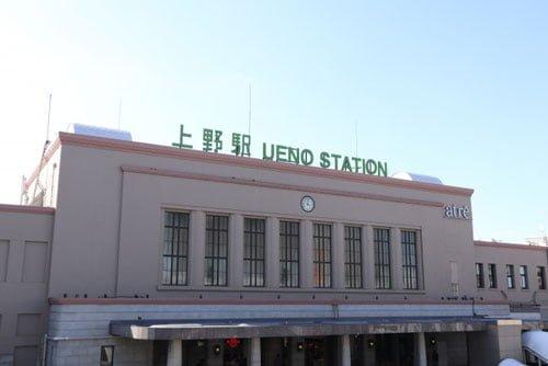 動物園・美術館・博物館が集まる東京の人気観光スポット上野のブランド品現金化