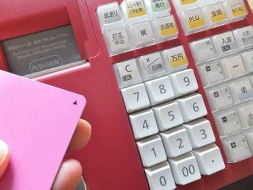 定年するとクレジットカードが作れなくなるケースが多い