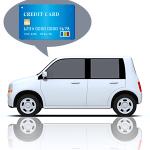 自動車メーカー系カード