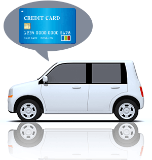 自動車メーカー系カードなら自慢の愛車など整備やパーツ代がお得になる