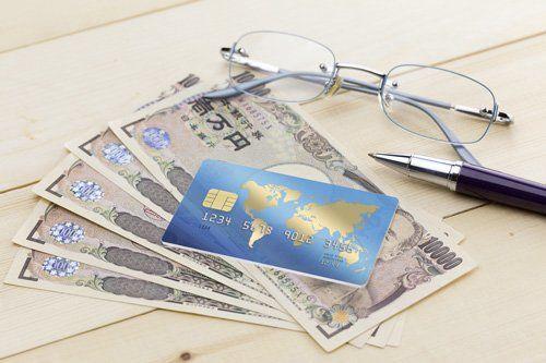 カードでお金を作るなら換金率を比較すると利用方法で金額が変わってくる