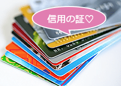 家族名義のクレジットカードが現金化できない