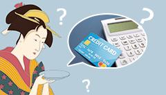 クレジットカード現金化の実態から規約違反など深堀りしてみる