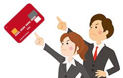 クレジットカード現金化は合法?違法?の違いとは