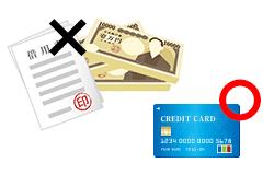 クレジットカード現金化の罠は借金の申し込みで紹介されたら最初に借金地獄と疑うべし!