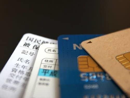 クレジットカード現金化は法人カードでもできる!