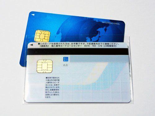 法人カード現金化で換金率も優遇される
