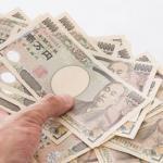 amazonギフト券の現金化は効率的?