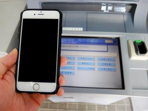 クレジットカード現金化の振込先にすると良いネット銀行は?