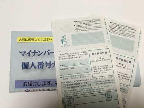 身分証明書を提出せずにクレジットカード現金化はできない