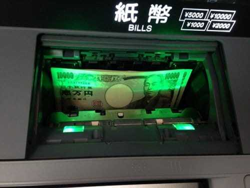 クレジットカード現金化の振込手数料は選択する業者で大きく変わってくる