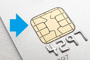 ICチップ付きクレジットカードは磁気ストライプにかわる方式!