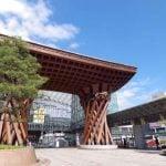 石川県エリア現金化