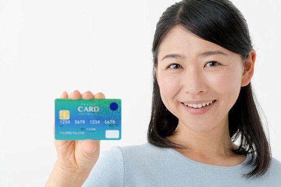 クレジットカード現金化業者を使わない自分で行う手法を試してみたい