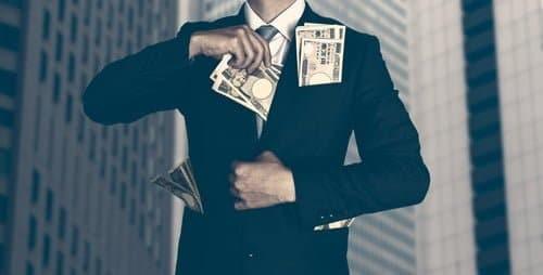 金融庁はクレジットカード現金化を法律違反とはしていない