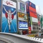 大阪府エリア現金化