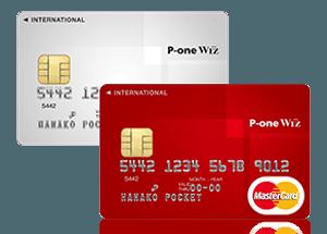 P-one Wiz ピーワンウィズカードなら買い物の料金が自動で1%オフに!