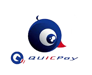QUICPay(クイックペイ)で快適な生活を暮らすことができる電子マネー