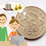 プレミア記念硬貨はいくらで売れるの?