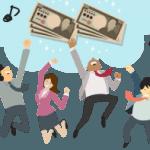 副収入を得る人は増えている!