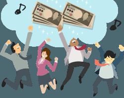 副収入を得る人は増えている!受け取り方で収入がかわる場合も!