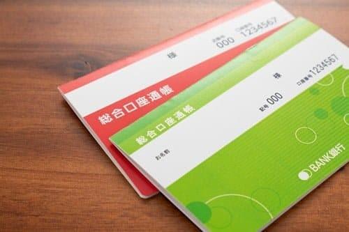 一般的に使われるのがすぐに現金化できる持参人払式小切手