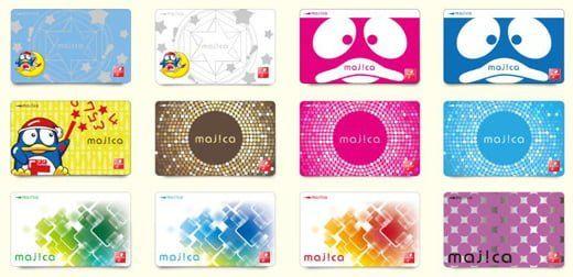 majica (マジカ)はドン・キホーテで使える電子マネー