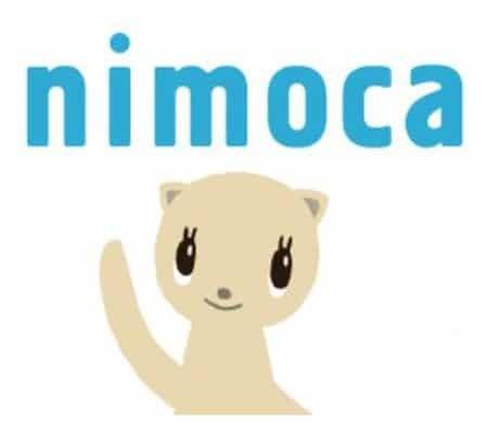 nimoca(ニモカ)は九州と函館で使える交通系ICカードでフェレットデザインキャラも人気