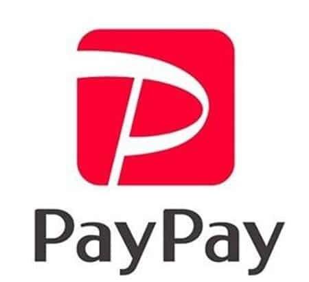 PayPay(ペイペイ)のスマホ決済サービスはテレビでも手軽で便利と話題キャンペーンとは