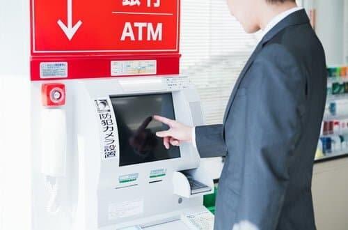 他人のクレジットカードを使う方法はあっても違法なのか?解釈のポイントを見極める