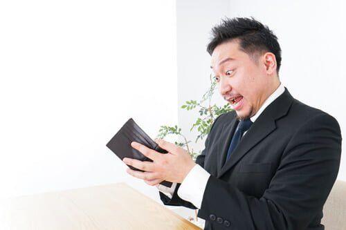 他人のクレジットカードを利用した場合は詐欺罪が成立することがある