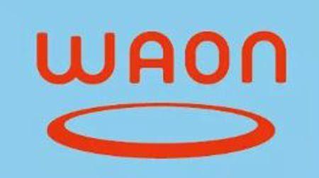 WAON (ワオン)