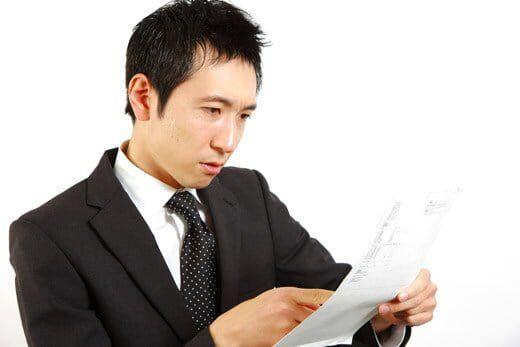 給与明細などを提出すれば在籍確認が必要ない会社も